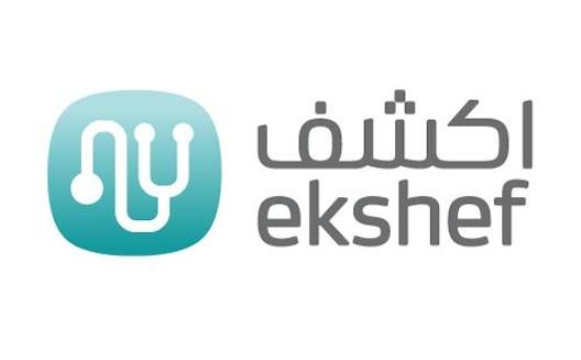 الشركة الناشئة المصرية اكشف تخفف من عناء البحث عن طبيب