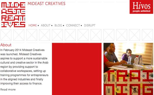 صندوق تمويل جديد يدعم الإبداع في مساحات العمل المشترك