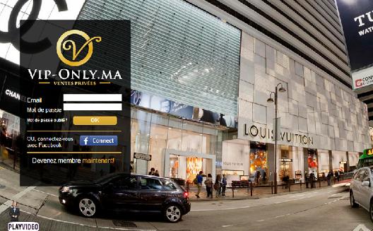 """موقع التجارة الإلكترونية """"في آي بي أونلي"""" يجتاح شمال إفريقيا"""