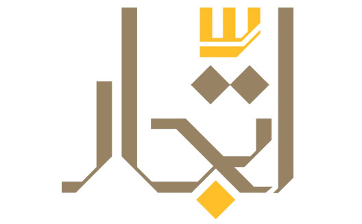 Local Experts Team Up To Support E-Commerce in Saudi Arabia