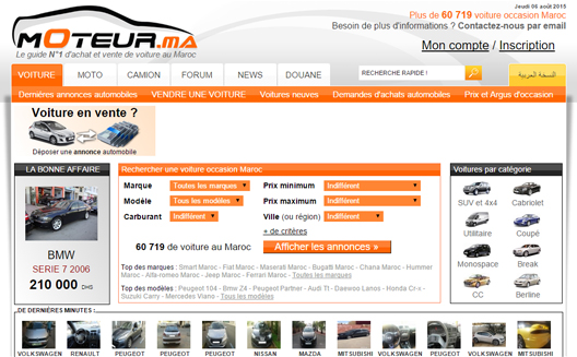 Moroccan automobile classifieds platform Moteur.ma announces Malaysian investment