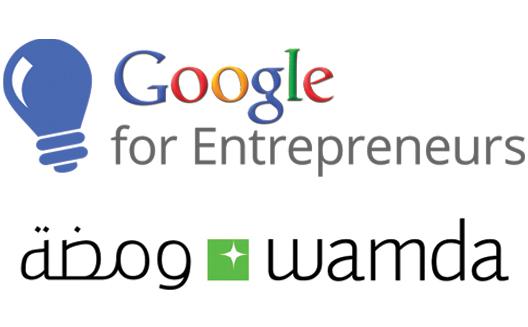ومضة تعلن عن شراكة مع جوجل لعقد فعاليات التواصل والإرشاد لعام 2013