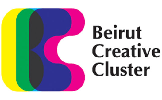 تعمل Beirut Creative Cluster على زيادة التعاون بين الشركات المحلية