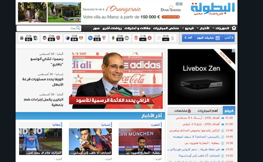 موقع رياضة مغربي يحقق نمواً بنسبة 300% ويضطرّ إلى التوسّع