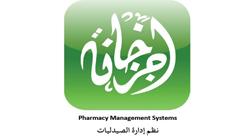 Agzakhana Offers Egyptian Pharmacists an Online and Mobile Pharmacy Platform