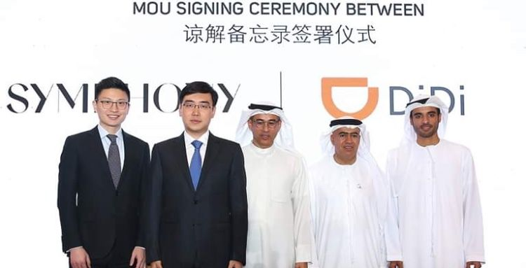 China's Didi to set up joint venture in Abu Dhabi