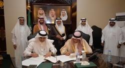 مذكرة بين 'هيئة المنشآت' و'مركز التكامل التنموي' لدعم ريادة الأعمال في مكة