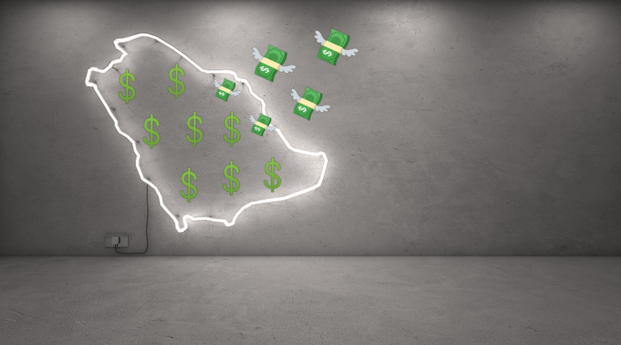 What's next for Saudi Arabia's booming VC sector?