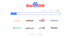 China's largest search engine takes on Google in Egypt