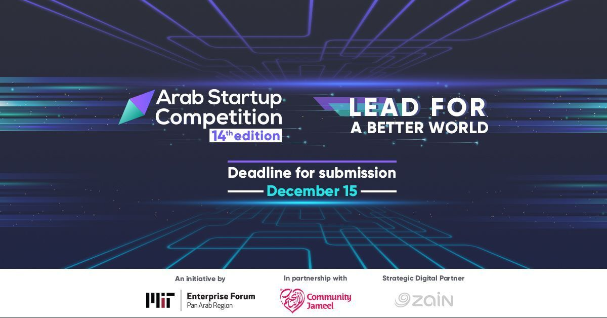 14th edition of MIT Enterprise Forum Arab Startup Competition