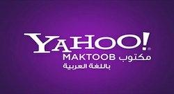 Yahoo! closes but Maktoob's legacy continues