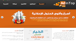 أربع خدمات إعلانية ساعدت شركة سعودية على جذب مئتي زبون
