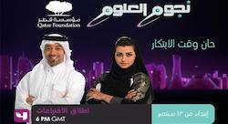 Stars of Science returns for Season 6 to showcase young Arab innovators