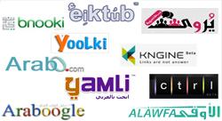 تسع منصات تساعدك على البحث في مواقع العالم العربي