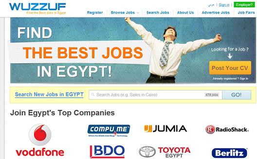 موقع 'وظِّف' المصريّ ينضمّ إلى برنامج تسريع نموّ في وادي السيليكون