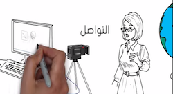 Arabic MOOC platform Edraak launches to bring quality education to the region
