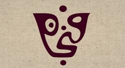 """""""فنجان"""" على الآيباد يسوّق لكتاب حول الثقافة العربية"""