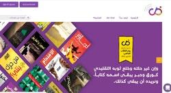 ريادية سعودية تساهم في زيادة انتشار ثقافة القراءة