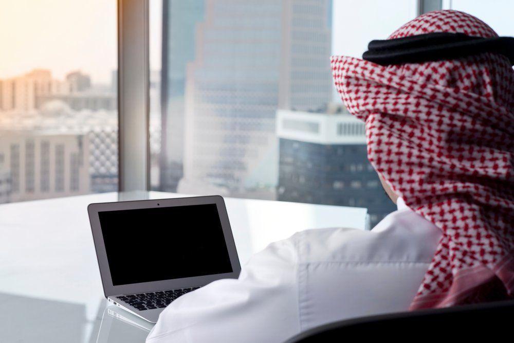 منصة مرن السعودية تغلق جولة التمويل البذري