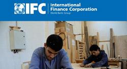 مؤسسة التمويل الدولية تؤسس صندوق لدعم المشاريع الصغيرة والمتوسطة في المنطقة