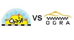 Taxis Apps Flourish in Egypt: A Look at El Ogra and 2Ogra