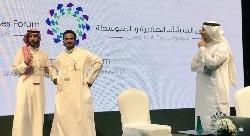 'منتدى المشاريع الصغيرة والمتوسطة' يجذب الرواد السعوديين لتبادل الخبرات