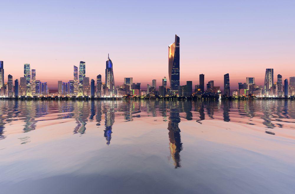 بنك الكويت المركزي يصدر وثيقة الإطار العام للبيئة الرقابية التجريبية للابتكارات التقنية