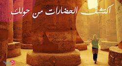Ramallah travel portal Batuta announces $2.5M Series A round