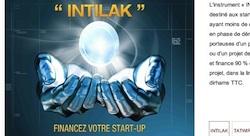 مركز الابتكار المغربي يُطلق دعوته السابعة للمشاريع، هل يجدر بك المشاركة؟