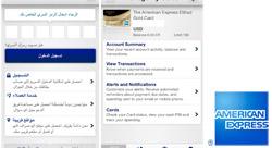 أميريكان اكسبرس تستهدف السعودية عبر تطبيق جديد باللغة العربية