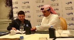منصة التجارة الإلكترونية السعودية 'وادي.كوم' تعلن عن شراكة مع 'مصرف الراجحي'