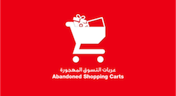 How to Prevent Abandoned Shopping Carts in E-Commerce