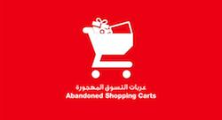 كيفية تفادي عربات التسوق المهجورة في مواقع التجارة الالكترونية