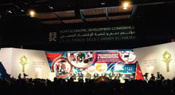 Fadi Ghandour: entrepreneurship is a tool for social inclusion