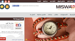 Iraqi startup Miswag.net helps merchants transition to the internet