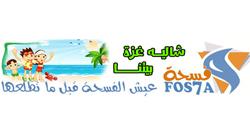Will this online tourism guide flourish in Gaza? [Wamda TV]