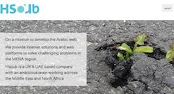 موقع حسوب يدرِج مليار إعلان شهرياً ويتطلّع للمستقبل