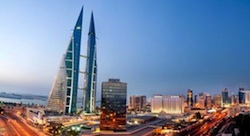 Bahrain's funding options