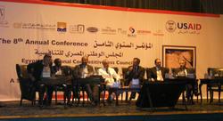 خيبة أمل في المجلس الوطني المصري للتنافسية: أين كان الرياديون؟