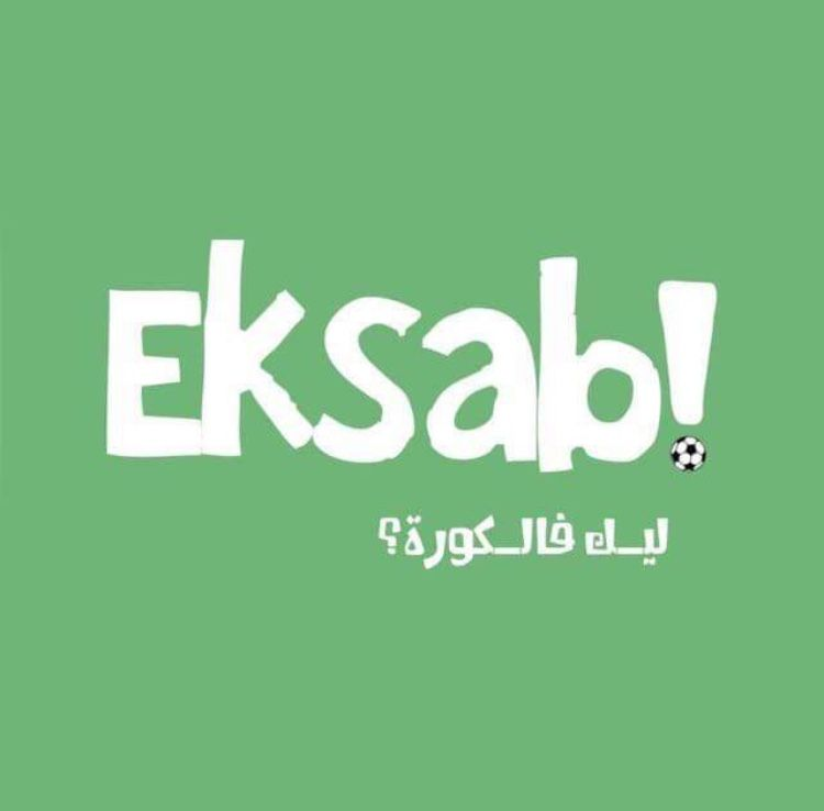 Cairo-based Eksab raises seed funding