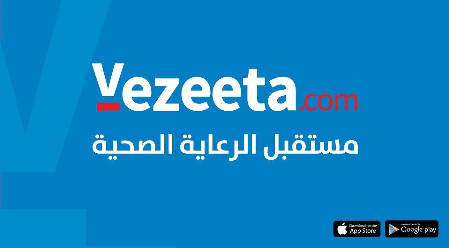 Vezeeta raises $40 million in Series D
