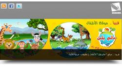 Gaza Startup Builds Creative Arabic Mobile Apps [Wamda TV]