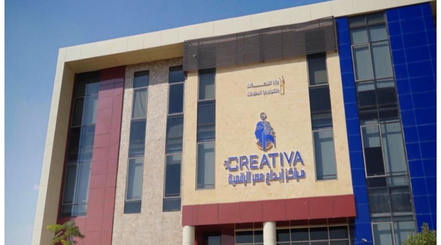 مصر تستثمر مليار جنيه لإنشاء مراكز ابداع رقمية لدعم الشركات الناشئة