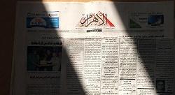 Dead but not gone: El Wafeyat brings funerals online
