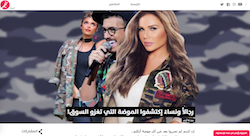 From mortgages to Nancy Ajram, one man makes his digital mark on pop culture