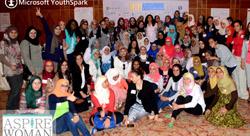 شركات التقنية تبادر لدعم التعليم والطموح المهني للنساء في المنطقة