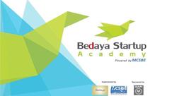 أكاديمية مصرية تساعد الرياديين على تأسيس شركاتهم خلال ثلاثة أشهر