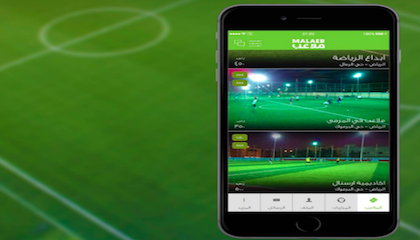 Bahrain's football app Malaeb closes a seed round investment
