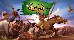 Games in Saudi Arabia: What's popular and what's profitable