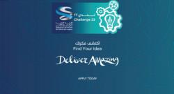 Challenge 22 for Entrepreneurs & Innovators
